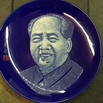 Mao Zedong Blue China Plate with Silk Box - Asian