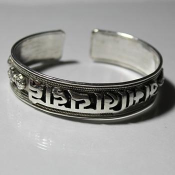 Sterling SilverCuff Bracelet - Syllabic? Ranjana Script? - Fine Jewelry