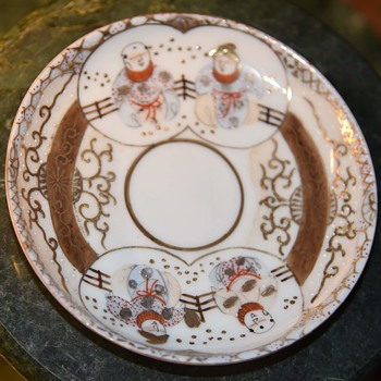 Japanese Plate with Raised Gold - Asian