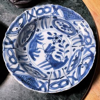 Another Klapmutz Bowl - Ming Wanli, i think. - Asian