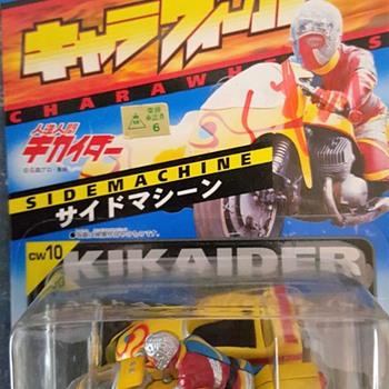 Jiro change to Kikaida 01
