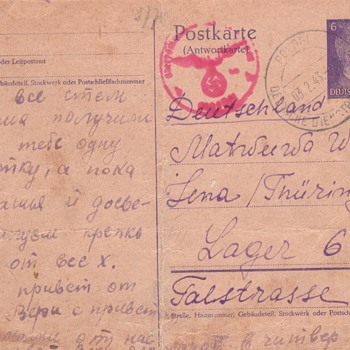 WWII world war 2 post cards german russian - Military and Wartime