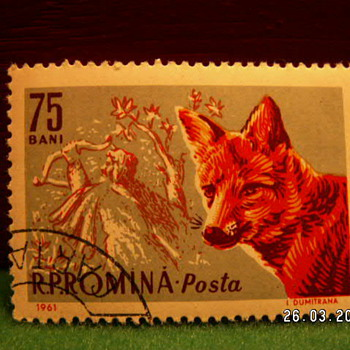 1961 Romina Posta 75 Bani Stamp
