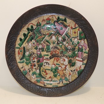 Chinese Crackle Glazed Charger - Late Qing Dynasty - 14 1/2 dia.