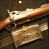 U.S. Model 1884 Springfield Rifle