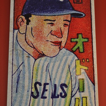 Japanese Baseball Cards - Baseball