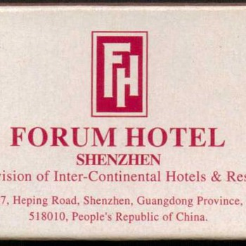 1995 - Forum Hotel - Shenzhen, China Matchbox - Tobacciana