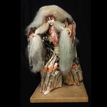 "24"" Nishi Kabuki Lion Man Doll"