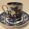 Antique Coffee Cup and Saucers