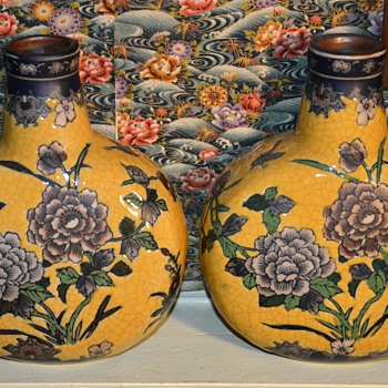 Imperial Peony Collection - Baum Bros. - China - Two Vases - Pottery