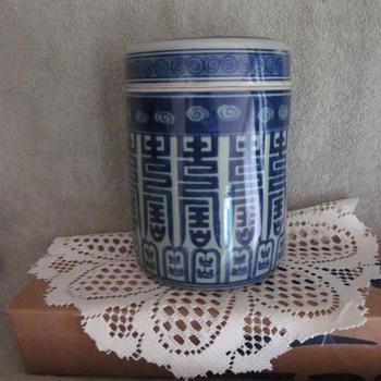 Blue White Double Happiness Unique Design Vintage markings