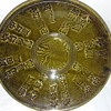 Green Chinese Bowl???