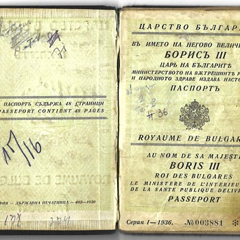 1939 Bulgarian passport used by Jewish rescuer  - Paper
