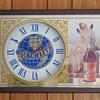 George Nathan Schlitz Clock