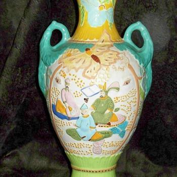 Chinese Folk Art - Pottery