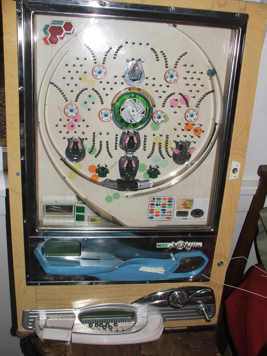 Pachinko Machines