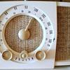 1955 Zenith Model T723 Radio