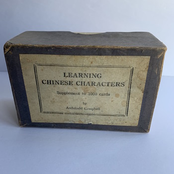 Archibald Campbell Chinese Vocabulary Cards - Paper
