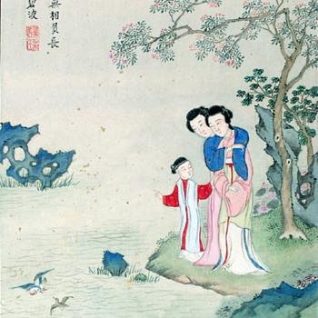 More Asian Print Photos - Asian