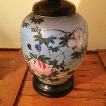 Antique Asian Hand Painted Table Lamp - Asian