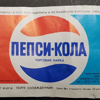 Pepsi Label - Soviet Edition  - Advertising