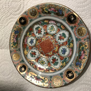 Small 4 1/2 inch Asian saucer  - Asian