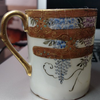 Asian tiny cup signed - Asian