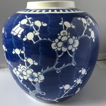 Antique Chinese ginger jar  - Asian
