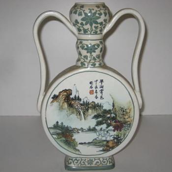 Vase? - Asian
