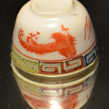 Tiny Japanese Cups w/ Roosters and Dragons