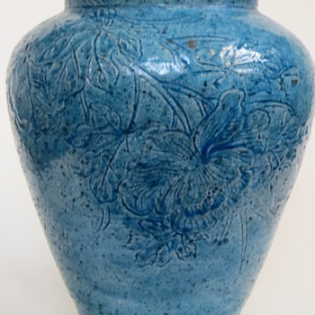 "Japanese~Chinese? Blue Vase w/Incised Design~8""h, Unsigned & Stunning! Origin/ Maker? - Asian"