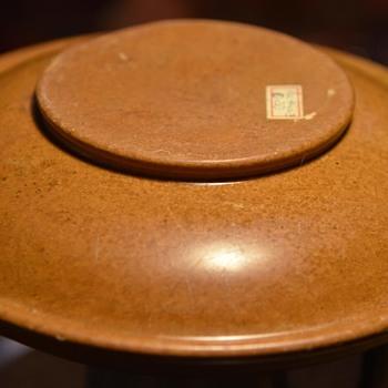 Art Deco Carved Stone Bowl - Art Deco