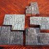 1826 Industrial Revolution Machine Lead Stamp Print blocks