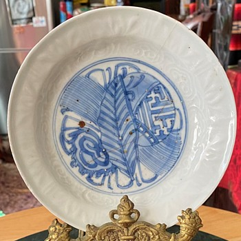 Ming Wanli Kraak Plate with Anhua Decoration - Asian