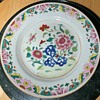 Another Qianlong Pre-Bencharong Plate - in need of an operation...