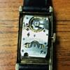 Elgin Deco Era Watch