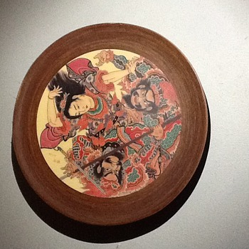 Japanese picture