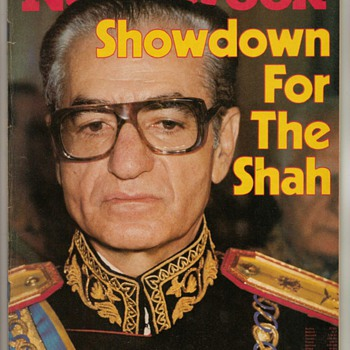 1978 - NEWSWEEK Magazine - Shah Pahlavi - Paper