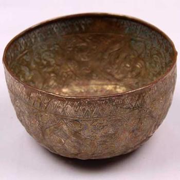 Antique Thai Drinking Bowl - Asian