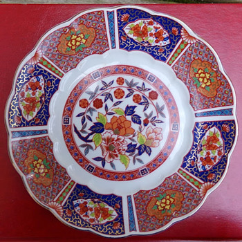 Colourful Chinese Plate - China and Dinnerware