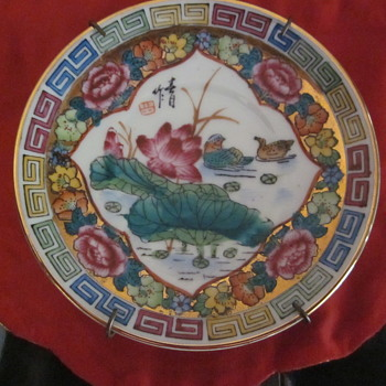 """Jingdezihen Hand Painted 4 """" Wall plate with hanger - China and Dinnerware"""