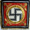 "Standard of the 1st SS Panzer Division ""Adolf Hitler"""