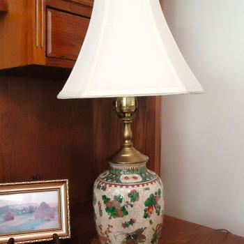 Aunt's Lamp - Lamps