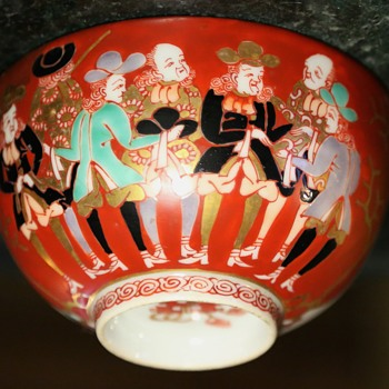 Kutani [?] Bowl with Western Figures and a Galleon