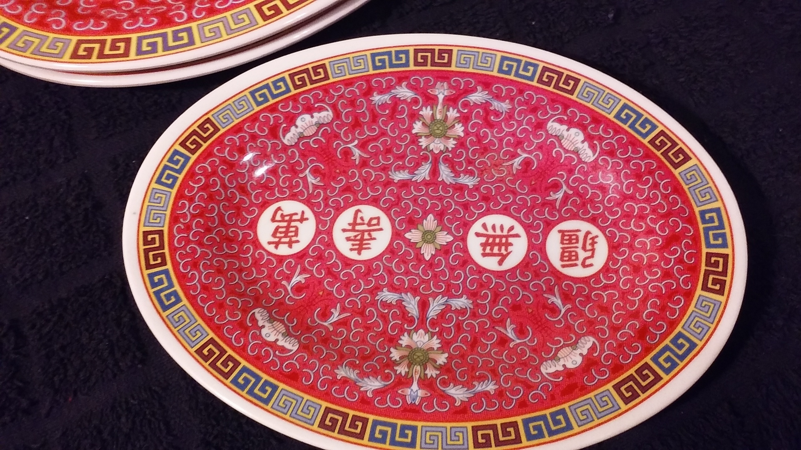 a couple pair of \u0027asian buffet\u0027 decorated melamine plates   Collectors Weekly & a couple pair of \u0027asian buffet\u0027 decorated melamine plates ...