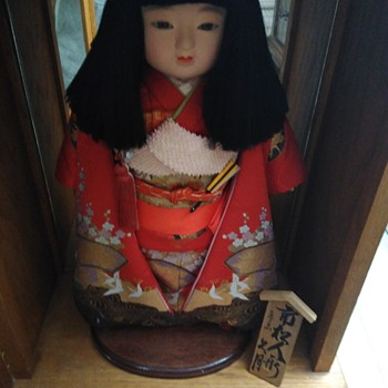Glass Japanese/chinese doll! - Dolls