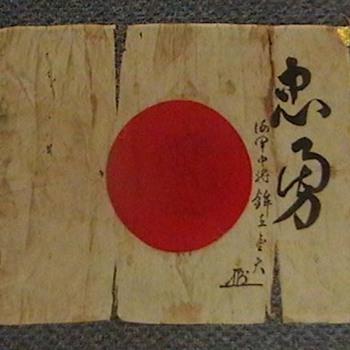 WW II Japanese Yosegaki Hinamaru Good Luck Flag - Military and Wartime