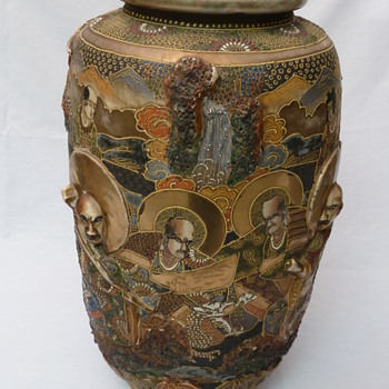 Asian vase, with an apparent Indian influence? - Asian
