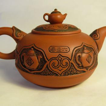 Chinese teapot - Asian