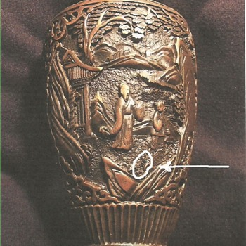 Chinese Hand-Carved Vase